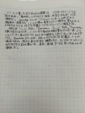 mwmkt068-01.jpg