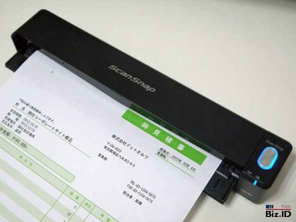ScanSnap iX100