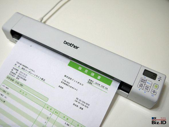 MDS-820W