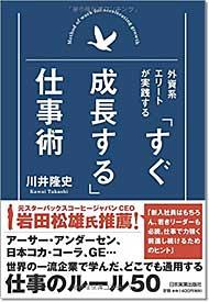 ks_book_suguseichou190.jpg