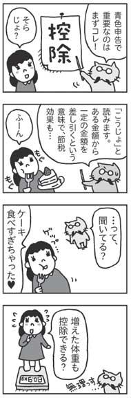 ks_comic01.jpg