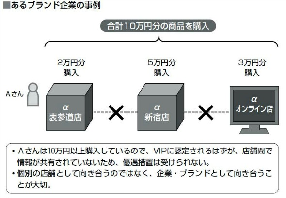 ks_brandjirei.jpg