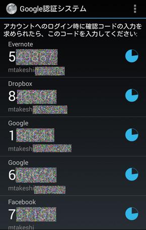 Google�F�V�X�e��