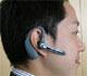 「受話器を持つのがおっくうになる」──プラントロニクスのヘッドセットシステム「Voyager」