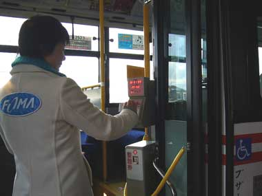 カード ic 長崎 バス