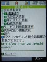 ay_mc01.jpg