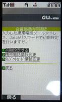 ay_mc04.jpg
