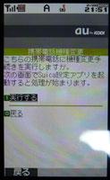 ay_mc05.jpg