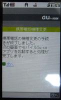 ay_mc06.jpg