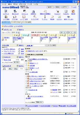 ay_cbz02.jpg