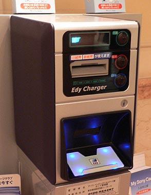 ay_charge01.jpg
