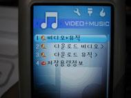os_Hangul-1.jpg