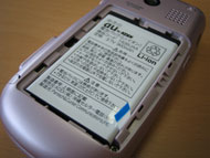 os_1406-battery.jpg