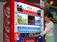 コカ・コーラの自販機が10月31日から「iD」決済に対応