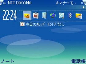 sa_E61_01.jpg