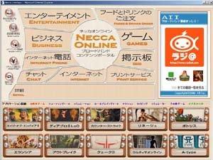 Necca_AII