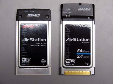 /broadband/0301/24/cards.jpg