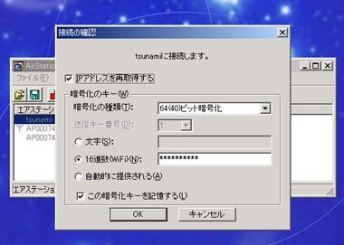 /broadband/0301/24/cm.jpg