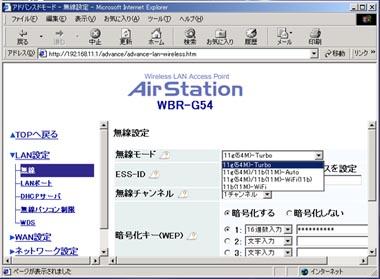 /broadband/0301/24/g541.jpg