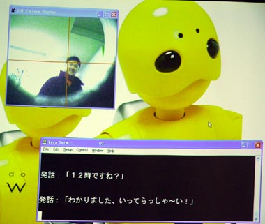 /broadband/0302/04/waku_comm2.jpg