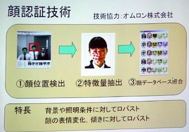 /broadband/0302/04/waku_kao.jpg
