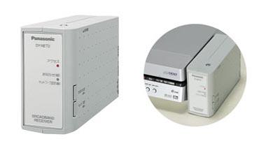 /broadband/0302/24/dynet2.jpg