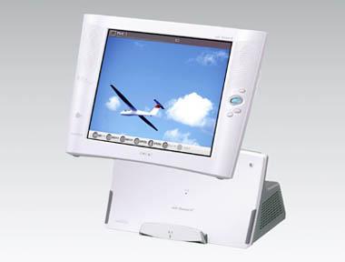 /broadband/0302/26/airboad1.jpg
