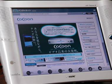 /broadband/0302/26/airboad2.jpg