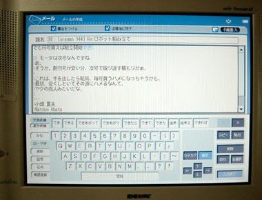 /broadband/0303/15/ime01.jpg