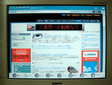 /broadband/0303/15/web01.jpg