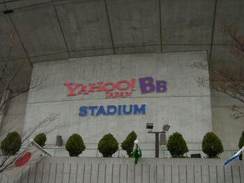 /broadband/0303/31/stadium.jpg