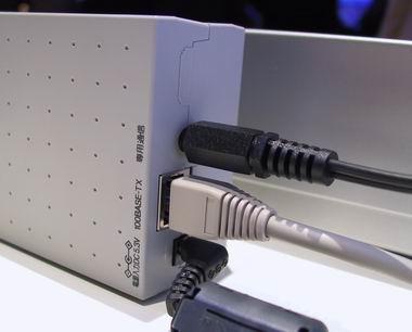 /broadband/0304/15/diga2.jpg