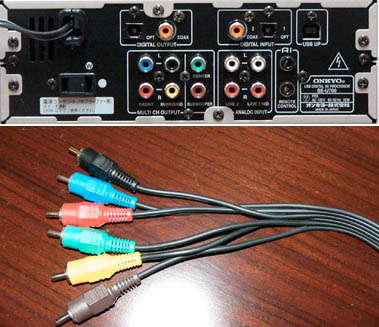/broadband/0304/25/onkyo2.jpg