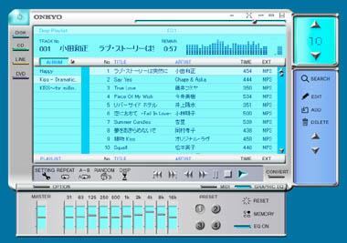 /broadband/0304/25/sewu01.jpg