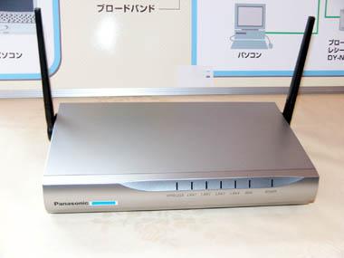 /broadband/0304/25/station1.jpg