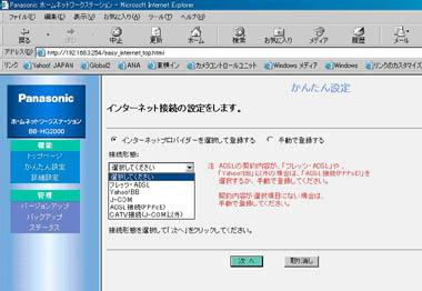 /broadband/0305/06/pana3.jpg