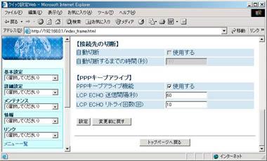 setup2.jpg