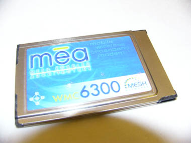 /broadband/0306/10/card.jpg
