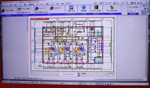 設備専用3次元CAD「Rebro」最新バージョンの新機能は、Excelデータを ...