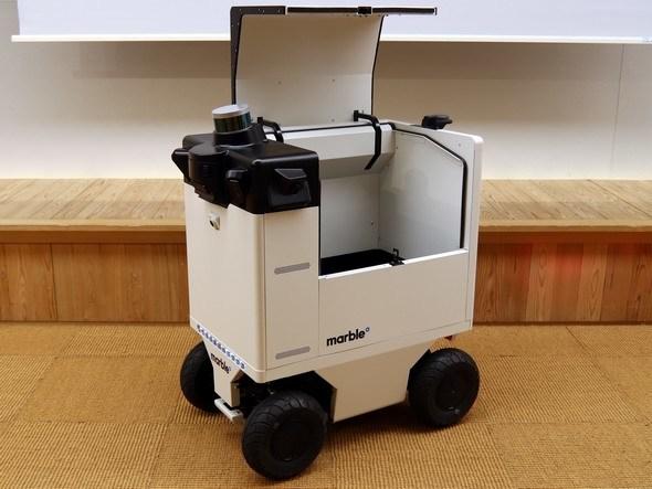 自動運搬ロボット「Marble」。LiDARと複数のカメラで外部環境のマッピングを行い、屋内外双方での自律走行を実現している