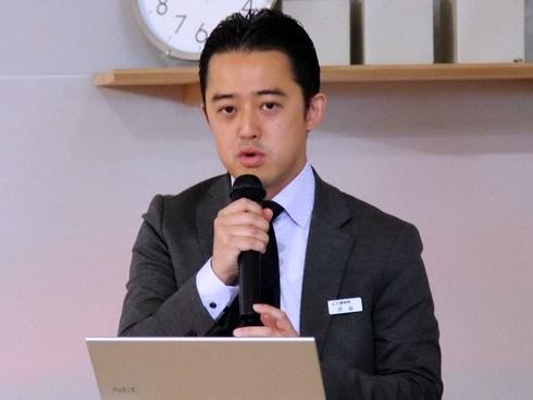 三菱地所 DX推進部統括の渋谷一太郎氏