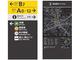 渋谷駅の地下出入口番号と案内誘導サインを改善、来街者の利便性向上へ