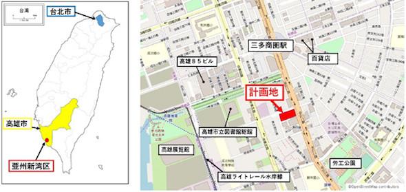 (仮称)高雄プロジェクトの位置図