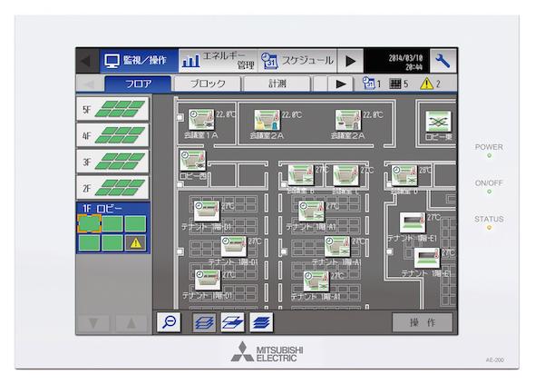 空調冷熱総合管理システム「AE-200J」のイメージ