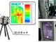 BIM/CAD:東急建設、外壁タイルの壁面不陸を3Dスキャナーで記録するシステム