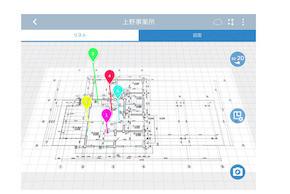 ピンの3D表示機能を追加