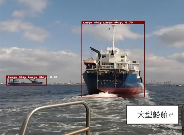 AIによる船舶検知イメージ(大型船舶)