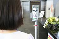 本郷・お茶の水キャンパス センチュリータワーに設置されたSenseThunder-Mini