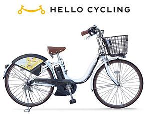 「HELLO CYCLING」の自転車