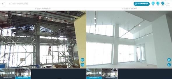 RICOH360 Projectsの画面イメージ